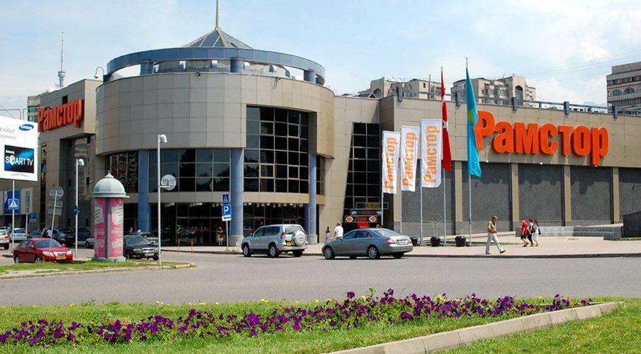 16.05.2014-Супермаркет-Рамстор-Алматы.jpg